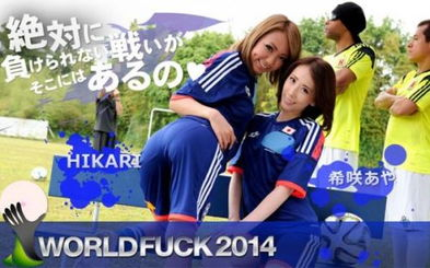 ...司拍摄了一部以足球为主题的成人电影,出演的两位女优是AYA和...