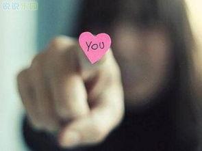 爱一个人的说说带图片 尽我所能,爱你所有