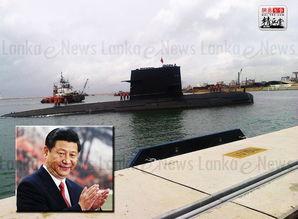 """...中国海军的一艘039型(北约称""""宋""""级)常规动力潜艇日前访问了..."""