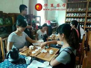华夏茶艺培训学校茶艺师学员合影-喝剩的茶可别倒了,您丢弃的可是...