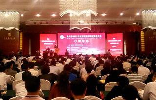 ... 东北亚博览会服务贸易大会召开