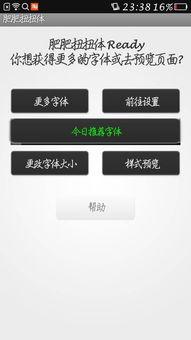 QQ网名的英文艺术字体怎么弄