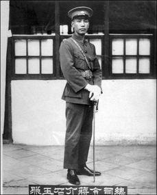 蒋介石罕见年轻旧照