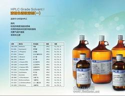 四丁基溴化铵 色谱纯 ACS恩科 高效液相HPLC 进口固体试剂25g
