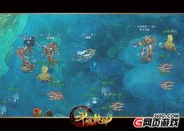 唯美中国风 斗破乾坤 捕鱼趣斗玩法揭秘