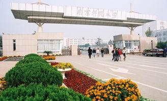 ...托福考点评价 南京师范大学