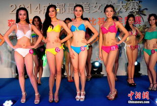 全亚洲最大色情网日本- 8月10日晚,