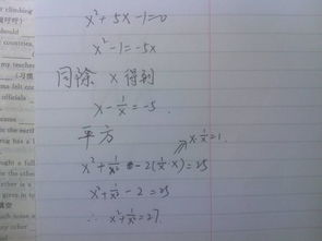 已知X的平方加5X减1等于0 求X的平方加X的平方分之一的值 谢谢