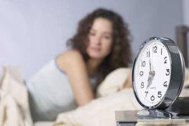 中药治疗失眠抑郁症 失眠抑郁 焦虑 植物神经功能紊乱1