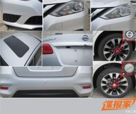 2016年上市 东风日产新款轩逸实车图 -广州绿日日产