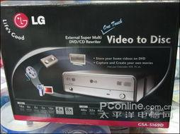 主色调为黑色延续了LG光磁一贯的包装风格-一键直刻 LG外置刻录机...