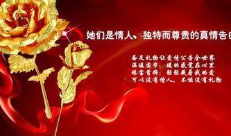 杭州广告语版权登记申请程序