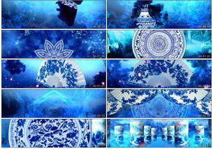 ...青花瓷古典扇子戏曲歌舞晚会led模板素材 高清格式下载 视频132.15...