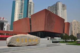 ...在上海交通大学徐汇校区的钱学森图书馆,于2011年12月日钱学森诞...