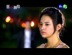 张榕容在爱无限中的剧照