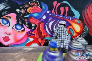 ...沙旺 空白围墙变身街头画廊 高清组图