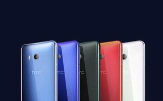 HTC无边框手机将至,与谷歌合作能否实现自我救赎