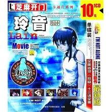 ...片系列 玲音 芝麻开门系列软件2186 CD ROM 游戏 娱乐