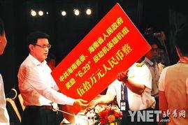 ■海南省奖励反劫机机组50万元■供图/IC(1 /1张)-22名反劫机乘客终生免...