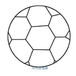 于足球的简笔画画法,幼儿简笔画... 被誉为