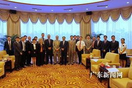 BP集团副总裁访问珠海并会见该市有关领导