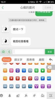 我想要弄QQ网名上的这个英文符号谁能告诉我怎么搞啊