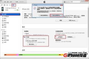 苹果手机怎么找回QQ聊天记录 QQ聊天记录丢了怎么找回