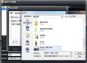 ...相册制作软件 微信电子相册怎么制作 相册是加音乐的分享快乐