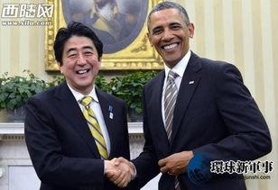 日本服软 安倍与中韩和解 谈话内容接近哀求日本