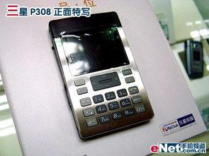 图为:三星P308手机-玉质金相 热门全金属外壳手机推荐