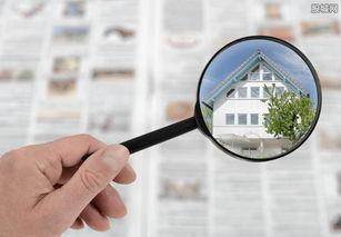 2017年房贷利率是多少 房贷利息怎么算
