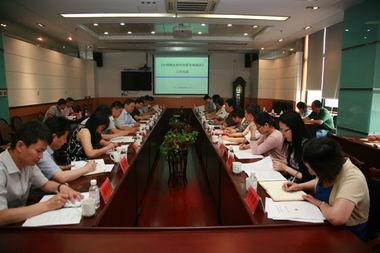 中国种业科技创新发展报告 水产领域编写工作启动