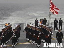 ...的相模湾举行的阅兵式上发射导弹.当日,日本海上自卫队的48艘军...