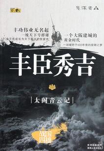 刘立宏一笔字剪纸教程 四字祝福 万事亨通印章版