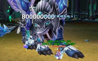 异界之血圣-盒子终于给我最后一个蓝羽了,哈哈哈哈哈哈哈.一看出来的数值!...