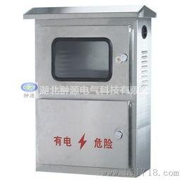 湖北ups配电箱价格ups配电箱图片