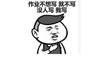 表情 521哄女朋友表情包大全合集下载 高清表情包素材无水印 表情