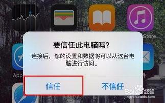 苹果手机qq好友删除了怎么看聊天记录