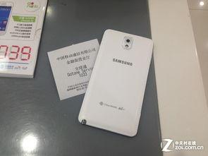 报,据介绍目前支持小米2A,移动版三星GALAXY S4,HTC 802t等机型...