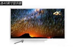 40寸的显示器与40寸电视哪个好 40寸电视与40寸的显示器区别对比