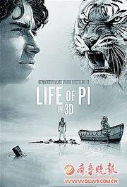 杨马泰尔的获奖小说,主角是16岁的派,他与经营动物园的家人住在印...