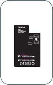 白色亮相 诺基亚Lumia822发售时间泄露