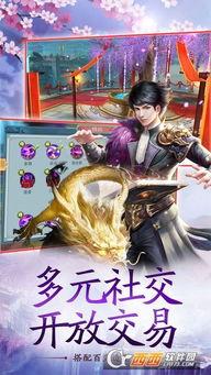 封神狐妖传官方下载 封神狐妖传官方版下载v1.0最新版 西西安卓游戏