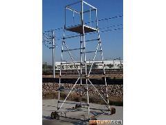 HJCT L 高强度铝合金作业车梯