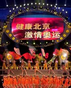 2014北京车展看什么