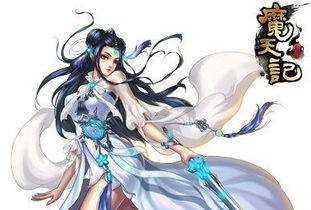 牛魔记-白虹巨剑在白虹剑阶段并不起眼,但是灵化后每一次炼制都有质的飞越...