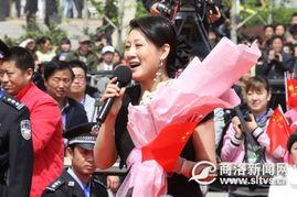 凯丽演唱《好人一生平安》-中国秦岭生态旅游节开幕式演出组图