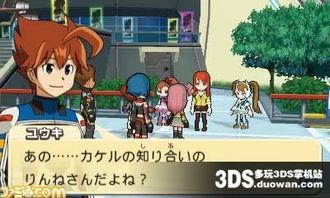 日本变身动画-超速变形 螺旋Z 战斗之翼 稻叶玲香变身偶像