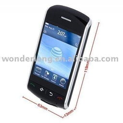 ...th 3.2 Inch Touch Screen Phone