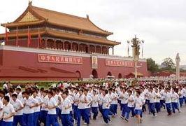 ...月13日,庆祝北京申奥成功一周年万人长跑活动在北京天安门广场举...